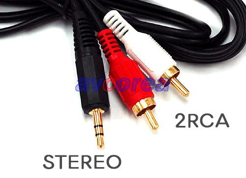 STEREO->RCA 2선 30M 케이블