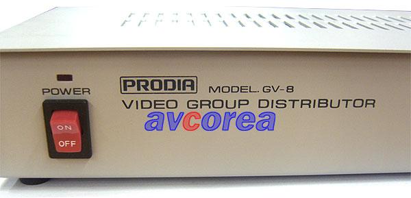 PRODIA / GV-8 영상 2분배기 X 8그룹