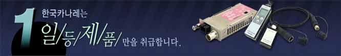 [avcorea]카나레