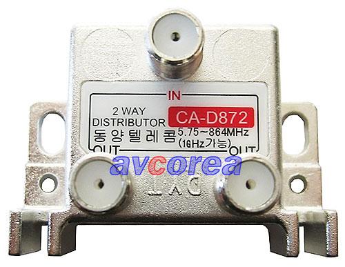 [avcorea]CA-872 CATV 2분배기+5C-FBT 1.8M 셋트상품