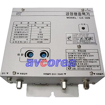 [AVCOREA]CA-30B Amplifier 공청용 단방향증폭기[동양텔레콤]